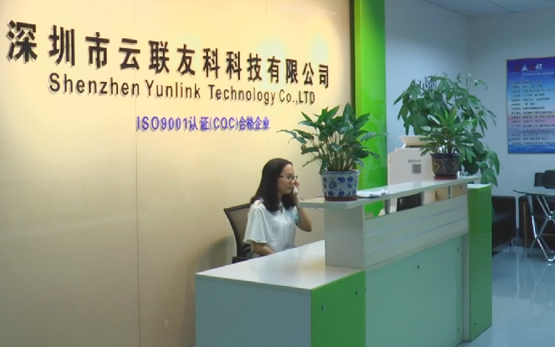 Shenzhen Yunlink Technology Co., Ltd.